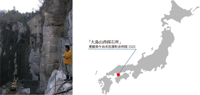 大島山西砕石所地図